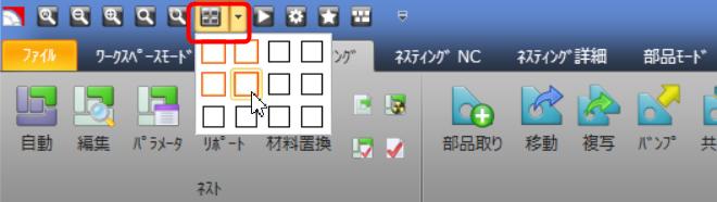 multiscreen_button