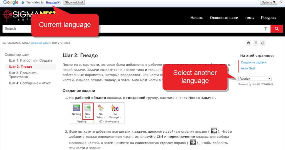 Help Center Translation Support