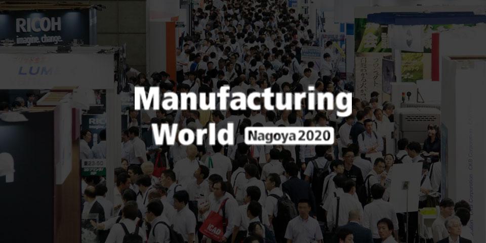 Manufacturing World Nagoya 2020