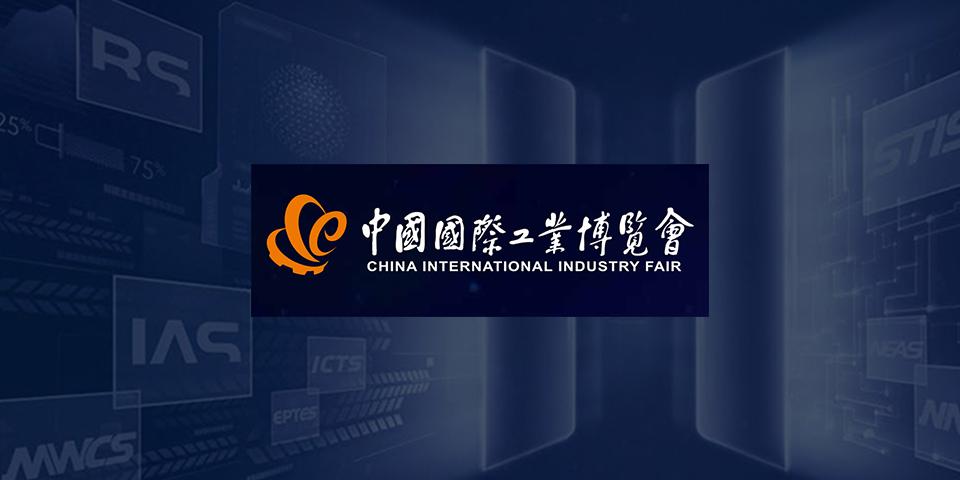 CIIF-Banner